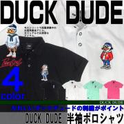 b-one-soul �ݥ?��� DUCK DUDE �ݥ?��� Ⱦµ ���å��ǥ塼�ɤ���ݥ?��Ĥ��о�Ǥ���POS-009