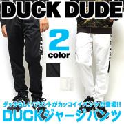 DUCK DUDE ���㡼���ѥ�� ���å��ǥ塼�� �Хå��˥��ҥ�ե������ץ��� ��������å���ʥ�ѥ�� PTL-051
