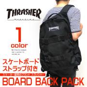 THRASHER バッグ スラッシャー リュック ボードバックパック ロゴ刺繍がポイント THRASHER-THRCD501