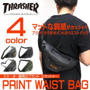 THRASHER バッグ スラッシャー ウエストバッグ マットな質感 ウエストポーチ THRASHER-THRPN-3900