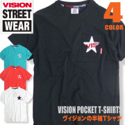 VISION STREET WEAR ŵ ��������� ���ץ�å���ץ��Ȥ����ä������ץ륪���С��ѡ��������о� VISION-025