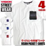 VISION STREET WEAR ��������� �Хå���Ϋ�줿���ݤΥ֥��ɥ?�ץ��� ���åץ��åץѡ����� VISION-027
