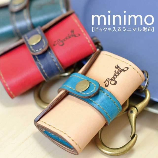 Reodell(リオデル) minimo 【ミニモ】ミニマル財布/ギターピックも収納可 3色展開!