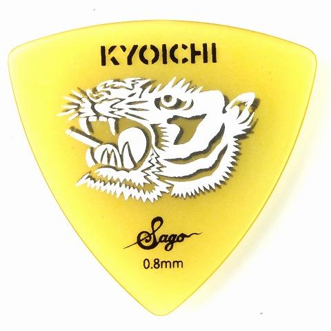 Sago(サゴ) ギターピック L?-PPISCH杉本恭一 ウルテム0.8mm 10枚セット