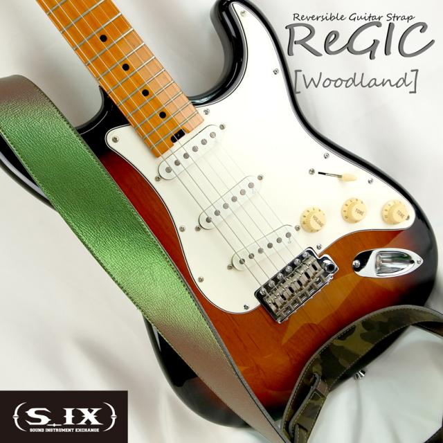 S_IX(シックス) ギターストラップ ReGIC(レジック)Woodland リバーシブル仕様