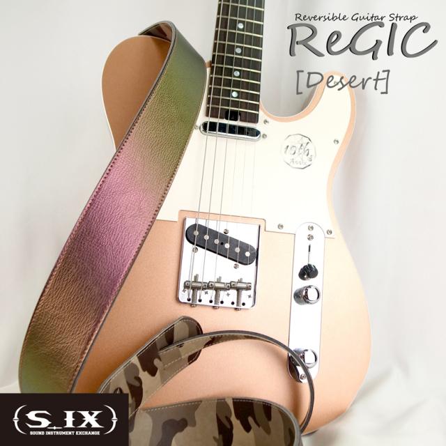 S_IX(シックス) ギターストラップ ReGIC(レジック)Desert リバーシブル仕様