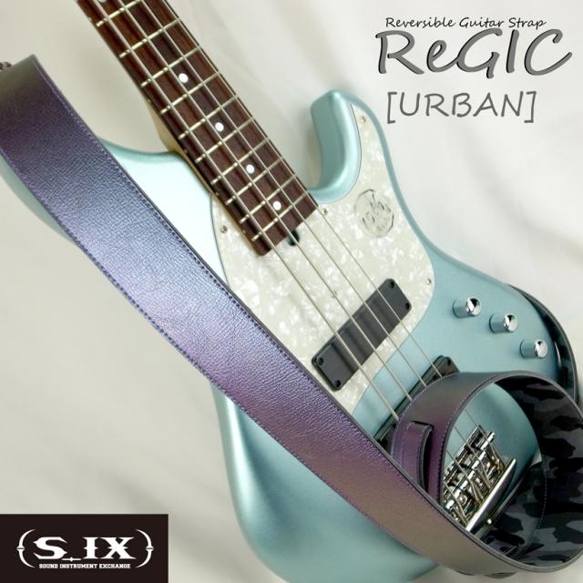 S_IX(シックス) ギターストラップ ReGIC(レジック)Urban リバーシブル仕様