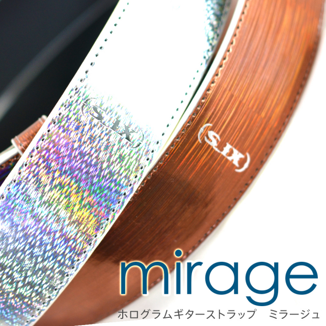 【オープニングセール対象品】S_IX(シックス) ギターストラップ Mirage Silver