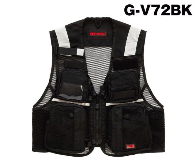 トンボレックス レスキュー 航空隊用 メッシュベスト 肩・脇部マジック調整(受注生産品) G-V72BK (クーポン対象外)