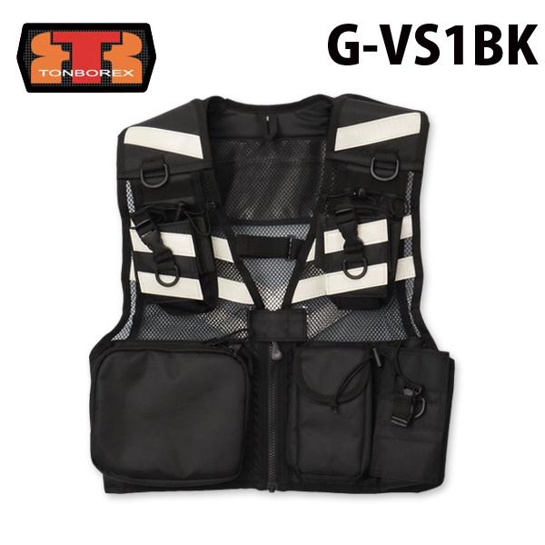 【ゆうメール不可】トンボレックス レスキュー 救助隊員用 ベスト 肩・ウエスト部調整機能付 G-VS1BK (クーポン対象外)