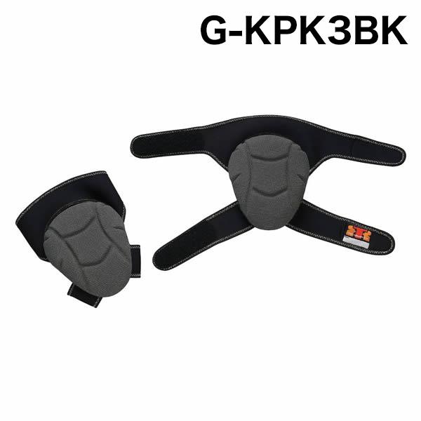 トンボレックス 膝(ひざ)パッド G-KPK3BK ブラック(クーポン対象外)