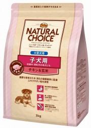 大型犬 子犬用 チキン&玄米