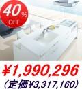 TOTO / クラッソ クリスタルバーカウンター型 <間口2596mm・扉グループ6A・6B> 基本プラン