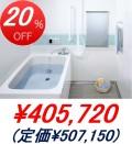 タカラスタンダード/広ろ美ろ(ひろびろ)浴室