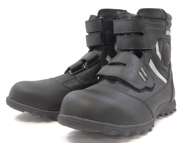 力王 安全作業用靴 ミドルガード MG301 BK ブラック