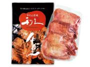 牛たん 真空パック (110g)<塩味>