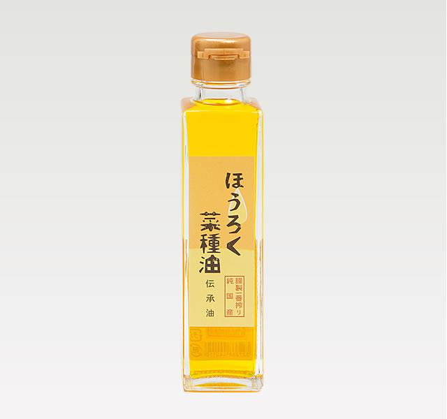 ほうろく菜種油(伝承)