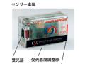 G-TRAP DOOR SENSOR II 【受注生産】