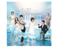 恋する人魚(女人30情定水舞間) オリジナルサウンドトラック