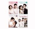 結婚なんてお断り !?DVD-BOX 3巻セット