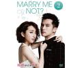 結婚なんてお断り !?DVD-BOX2