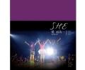 台湾盤 S.H.E コンサートDVD愛而為一演唱會影音館精裝版(2DVD+舞台裏密着DVD)