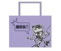 【M-JO】 エコバッグ (紫色・Mサイズ)