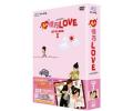 【取り寄せ品】 私の億万LOVE 〜我的億萬麺包〜 DVD-BOX I
