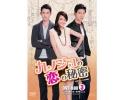 【取り寄せ品】 カノジョの恋の秘密<台湾オリジナル版>DVD-BOX3
