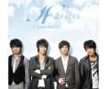飛輪海 2ndアルバム2 FACES(日本盤)