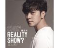 ��REALITY SHOW?�����ͽ�?���̾���