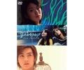 【取り寄せ品】 愛情合約〜LOVE CONTRACT〜 DVD-BOX