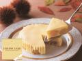 【季節限定】栗チーズケーキ1個