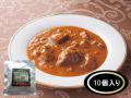 お肉がゴロゴロ入った贅沢ビーフカレー230g×10