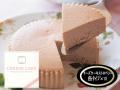 レストランデザート使用のチーズケーキ缶タイプで焼きあげたストロベリー260g×10