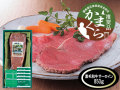 【送料無料】黒毛和牛サーロインローストビーフ850g