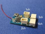 NB 2.4G 4ch受信機 S-FHSS互換 JST-SH コネクター