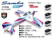 Futaba Samba EPP �ʥ������ ��������
