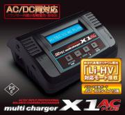 �ϥ��ƥå� multi charger X1 AC Plus ���Ŵ� ��Li-HV �б���