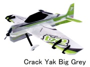 RC-Factory Crack Yak Big��1000mm)
