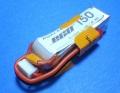Dualsky 30C放電 7.4V150mAh XP01502ECO 白