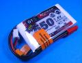 Dualsky 45-90C放電 7.4V550mAh XP05502GT-S 赤