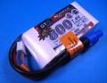Dualsky 45-90C放電 7.4V800mAh XP08002GT-S 赤