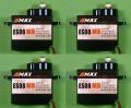 EMAX 12g ES08MD II メタル・デジタル 4個