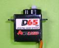 Power-HD 6.5g HD-D65HB デジタル