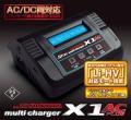 �ϥ��ƥå� multi charger X1 AC Plus ���Ŵ� ��Li-HV �б���