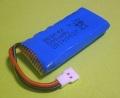NB 25C放電 3.7V500mAh 青