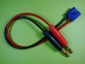 ROBIN 充電器出力用ワイヤー EC3コネクター付き