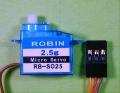 ROBIN 2.5g RB-S025