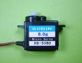 ROBIN 8.0g RB-S080